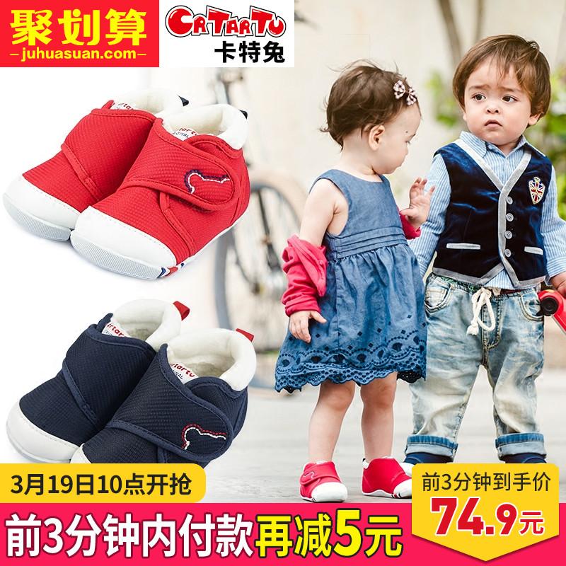 Извозчик кролик классика весна малыш обувь мальчиков и девочек, ребенок принцесса обувной ребенок мягкое дно машинально может обувной 0-3-5 лет