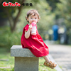 Carter rabbit children's shoes baby sandals female summer princess shoes toddler shoes boys baotou children's functional shoes shoes