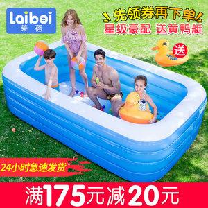 超大号水上乐园婴儿游泳池家用宝宝儿童充气加厚成人家庭小孩水池