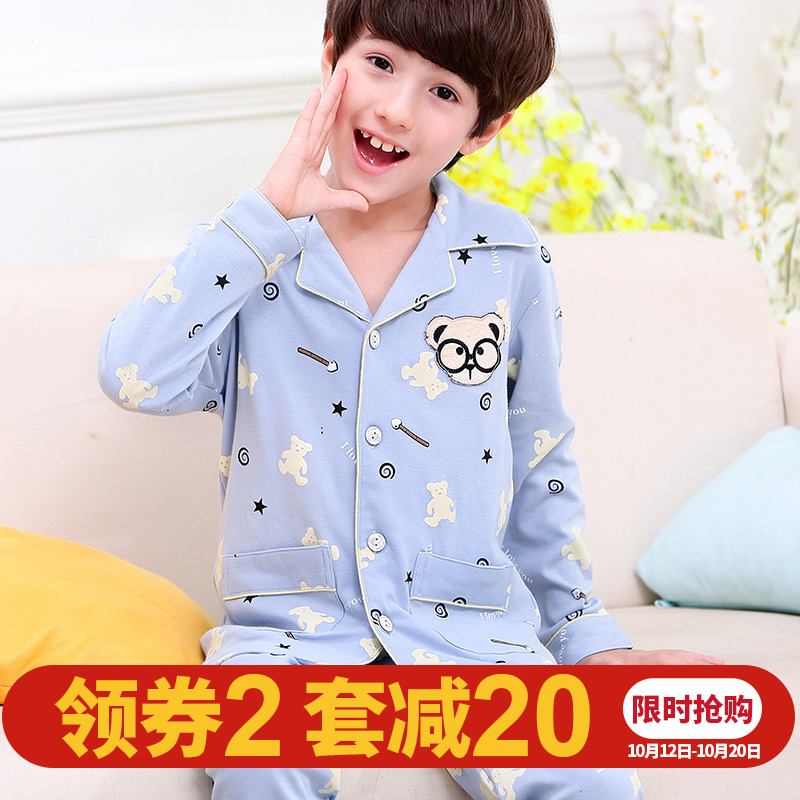 21f814d35b Boy children s pajamas long-sleeved cotton spring and autumn summer  children Big Boy Boys 12