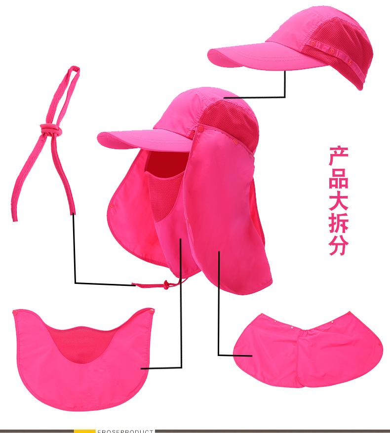 帽子男女夏户外登山防晒遮脸防紫外线防尘帽骑行钓鱼帽遮阳太阳帽13张