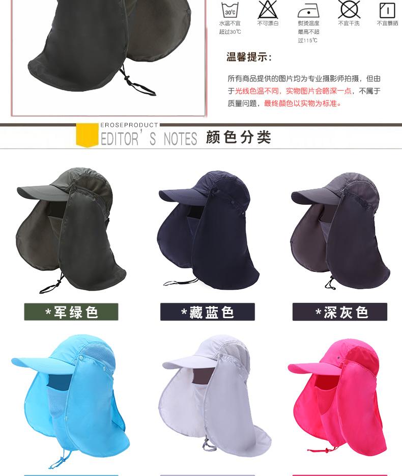 帽子男女夏户外登山防晒遮脸防紫外线防尘帽骑行钓鱼帽遮阳太阳帽2张