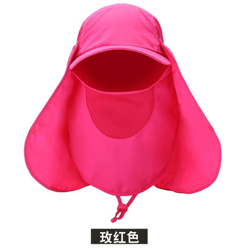 帽子男女夏户外登山防晒遮脸防紫外线防尘帽骑行钓鱼帽遮阳太阳帽12张