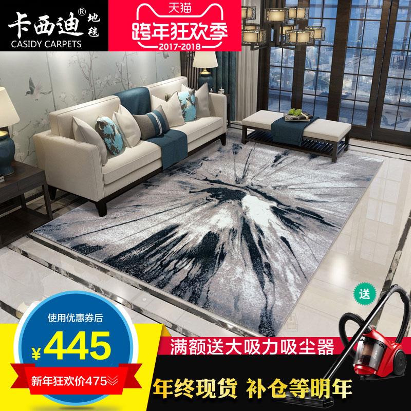 Phong cách châu âu phòng khách bàn cà phê thảm ngủ cạnh giường chăn đầy đủ cửa hàng đơn giản hiện đại Mỹ mục vụ không trượt hình chữ nhật thảm
