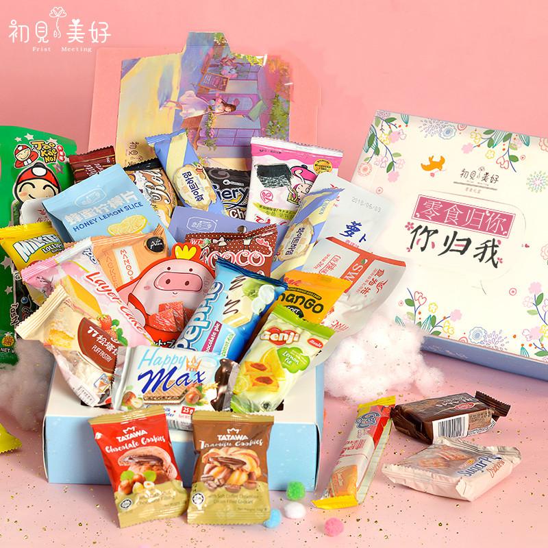 网红情话零食小吃情话表白吃货新年货礼物礼品送男女朋友闺蜜生日