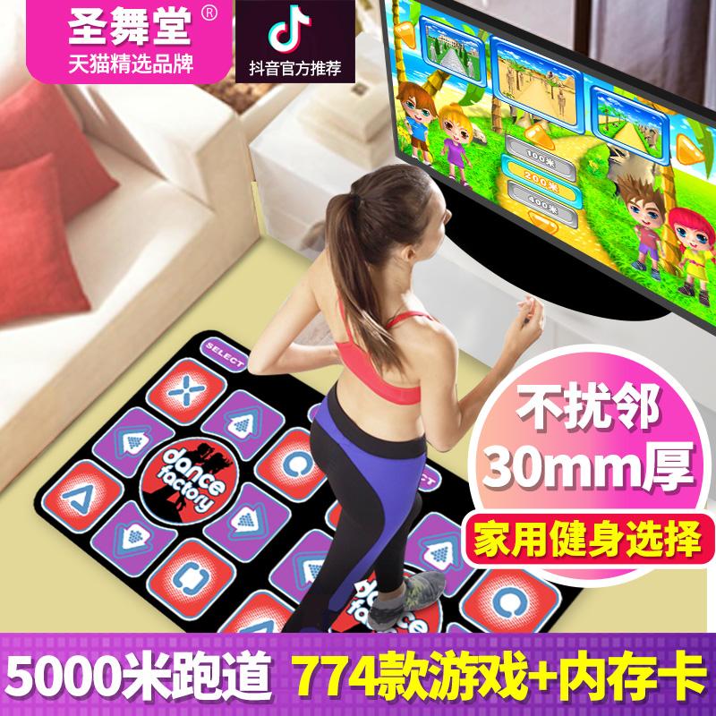 圣舞堂跳舞跑步毯双人抖音同款电视接口跳舞机家用体感手舞足蹈4k