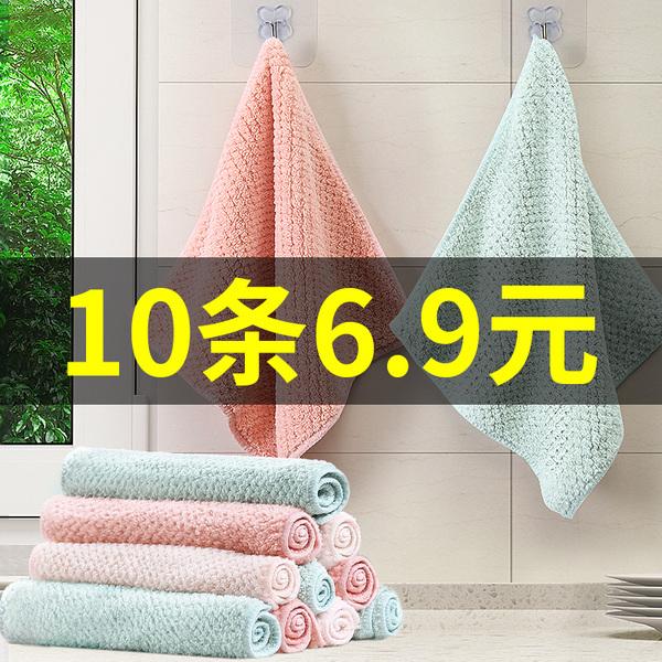 洗碗布抹布家务清洁厨房用品毛巾去油家用吸水基本不掉毛不沾油