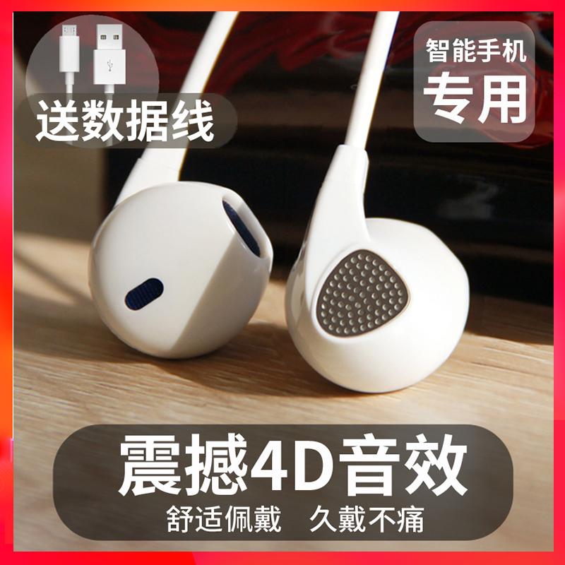 vivo原装耳机正品耳塞式半入耳式 x9 x7 y66 y85 y75 x20 x21 x23 Z1 Z3 plus手机