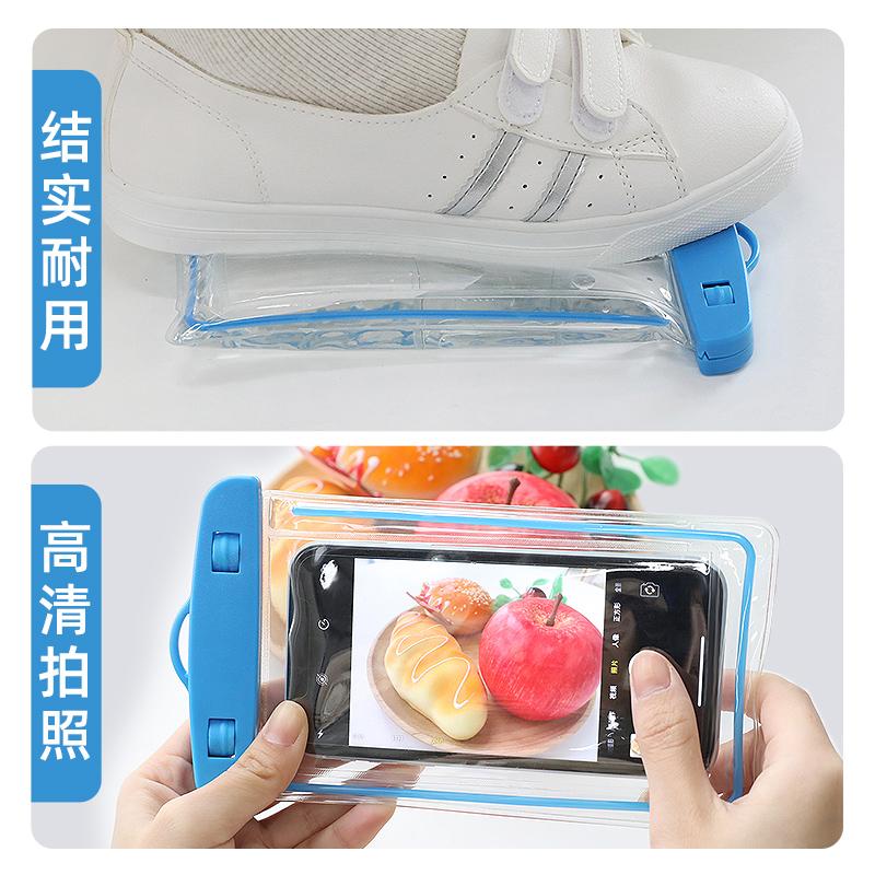 手机防水袋潜水套可触屏透明游泳漂流防尘雨壳包外卖骑手专用保护