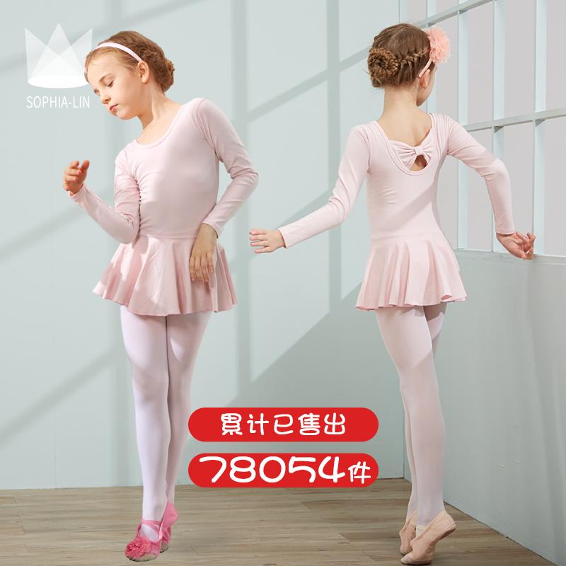 尚品琳秋季儿童舞蹈服女童练功服幼儿长袖考级服装连体服芭蕾舞裙