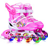 Little champion skates children's suit male and female roller skates inline skate beginners 3-5-6-8-10 years old