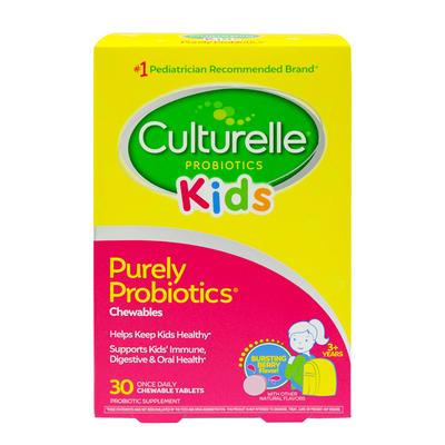 美国Culturelle康萃乐益生菌 宝宝调理肠胃儿童便秘过敏咀嚼片