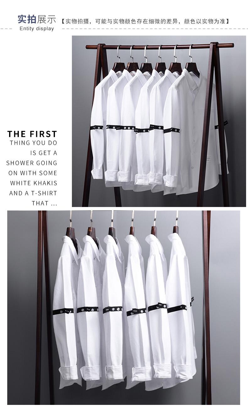 Dài tay áo nam Hàn Quốc phiên bản của xu hướng tự canh tác đẹp trai giản dị đầu mùa xuân mới kinh doanh chuyên nghiệp áo sơ mi trắng inch áo sơ mi phần mỏng áo sơ mi nam ngắn tay công sở