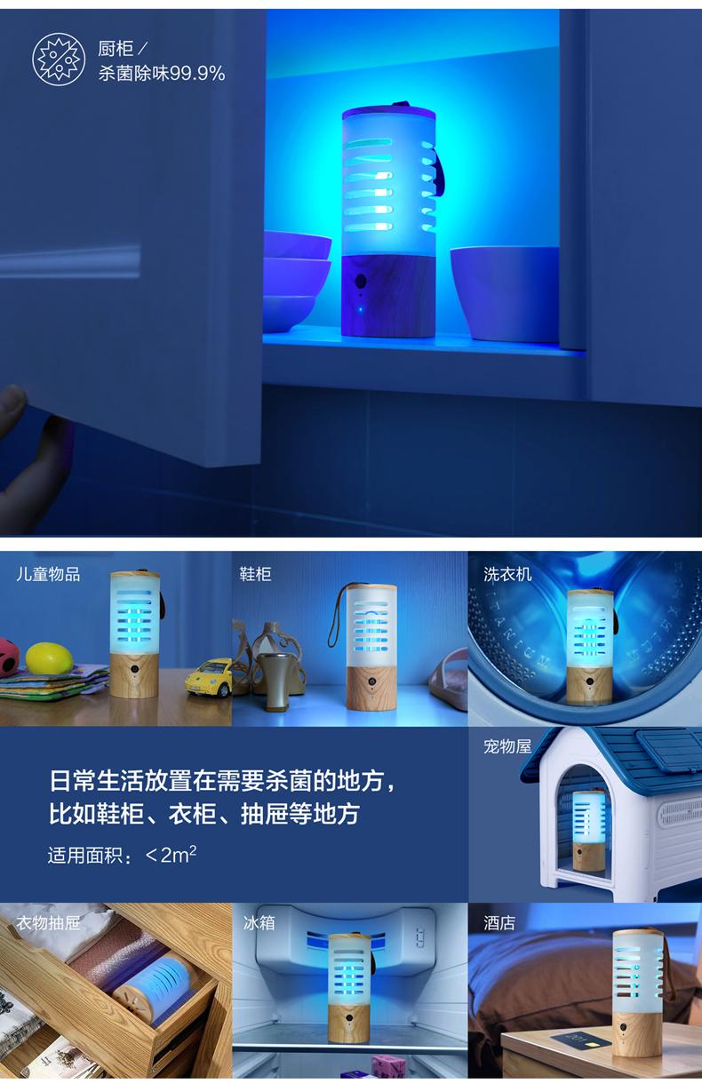 紫外线消毒灯_家用灭菌灯幼儿园移动式充电