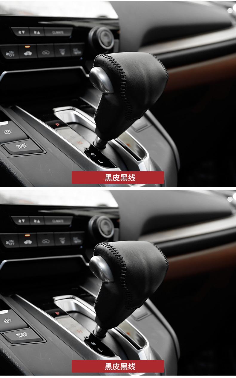Bao gia bọc cần số Honda CR-V 2017-2018 M02 - ảnh 19