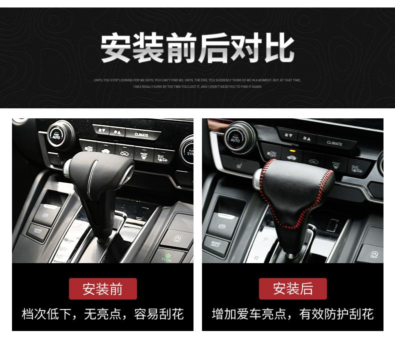 Bao gia bọc cần số Honda CR-V 2017-2018 M02 - ảnh 6