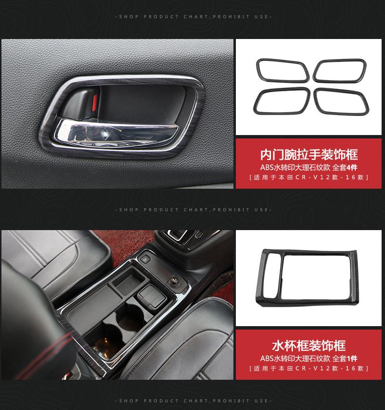 Đồ nội thất màu gỗ Honda CR-V 2012 - 2016 - ảnh 12