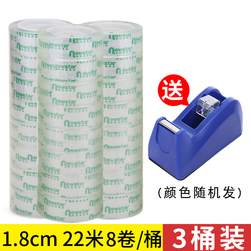 1.8cm Wide And 22m Long (% 203 Tube) + 1 Tape Holder