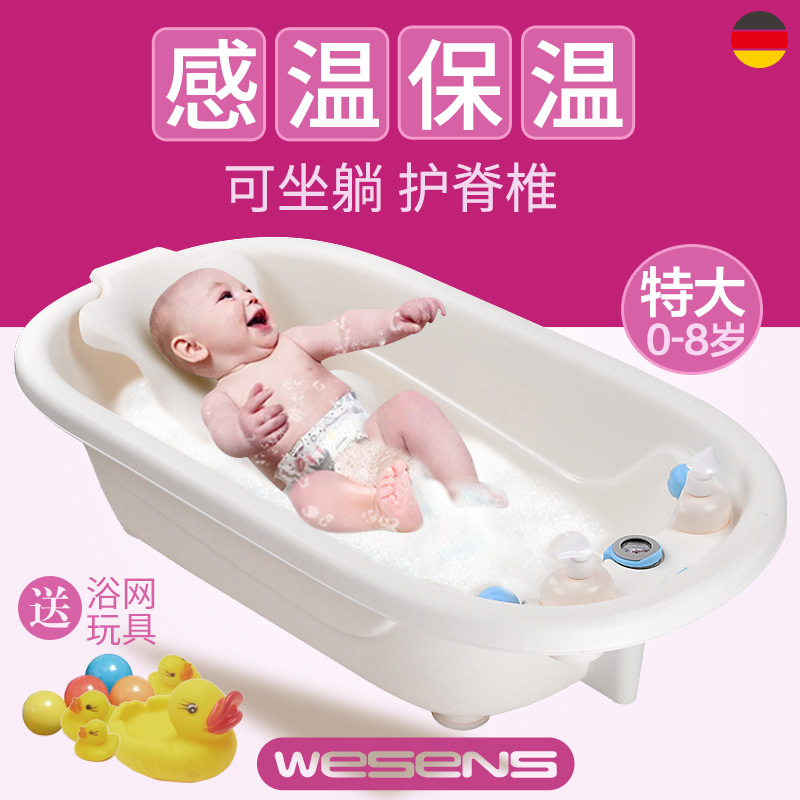 USD 89.12] Baby bath tub baby bath tub can sit lying newborn ...