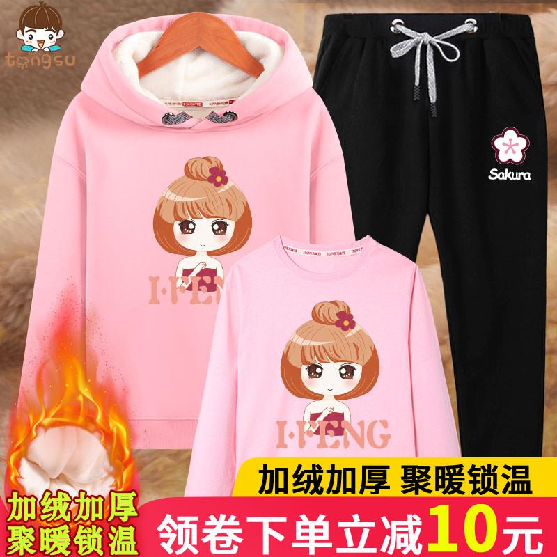 女童加绒加厚卫衣套装2019新款韩版洋气儿童冬季保暖女孩冬三件套