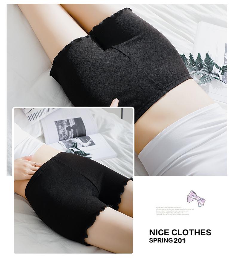 安全裤防走光女夏季打底三分薄款外内穿3条