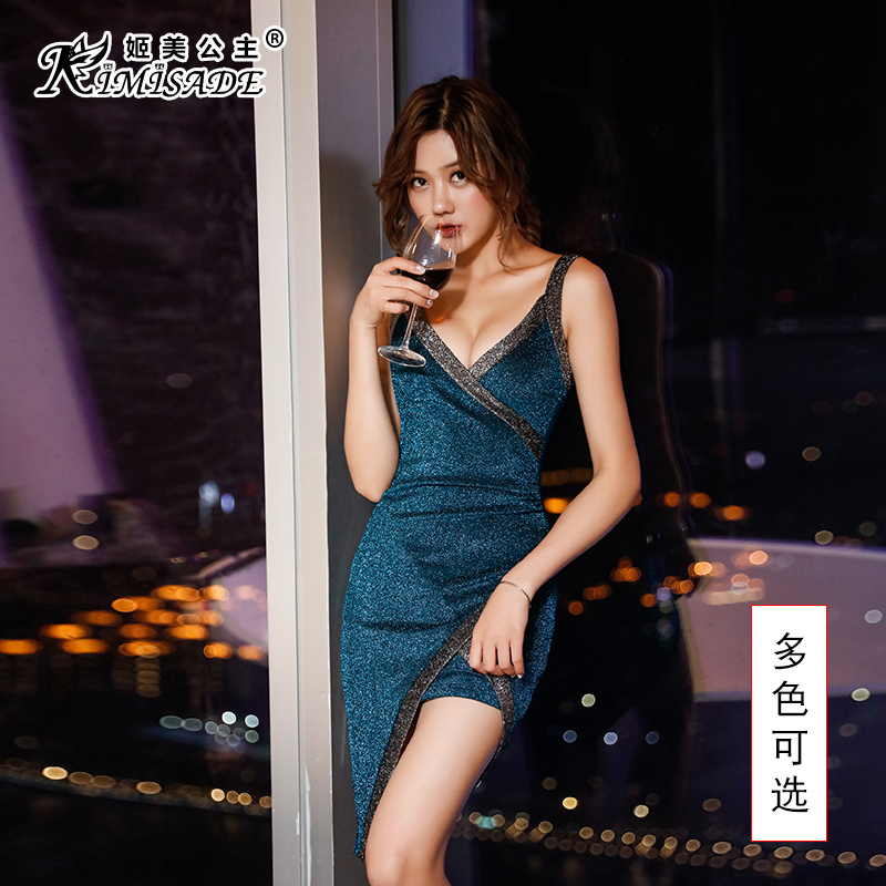 Night dress female 2018 new sexy thin package hip short skirt ladies  temperament split strap nightclub edad0e5dd