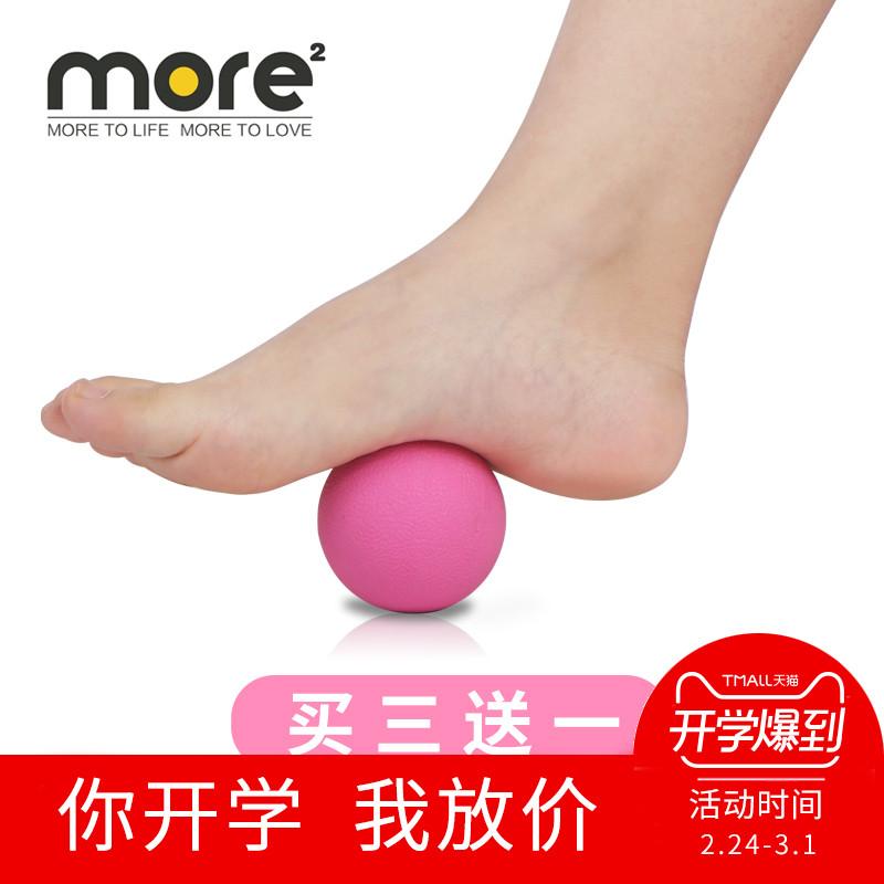 Йога массажный мяч мышца мембрана мяч мышца релиз свободный мяч достаточно фут конец талия фитнес игроки мяч здравоохранение мяч твердый мяч