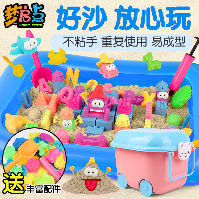 Children's space toys sand suit boy girl safe non-toxic magic power rubber color mud color sand sand