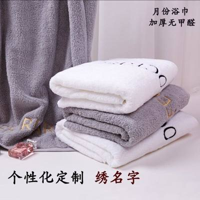 Bathrobe Cotton Comb Comeds Logo Name Moon Thick Swimming Men and Women's Couple Towels Cotton Sports