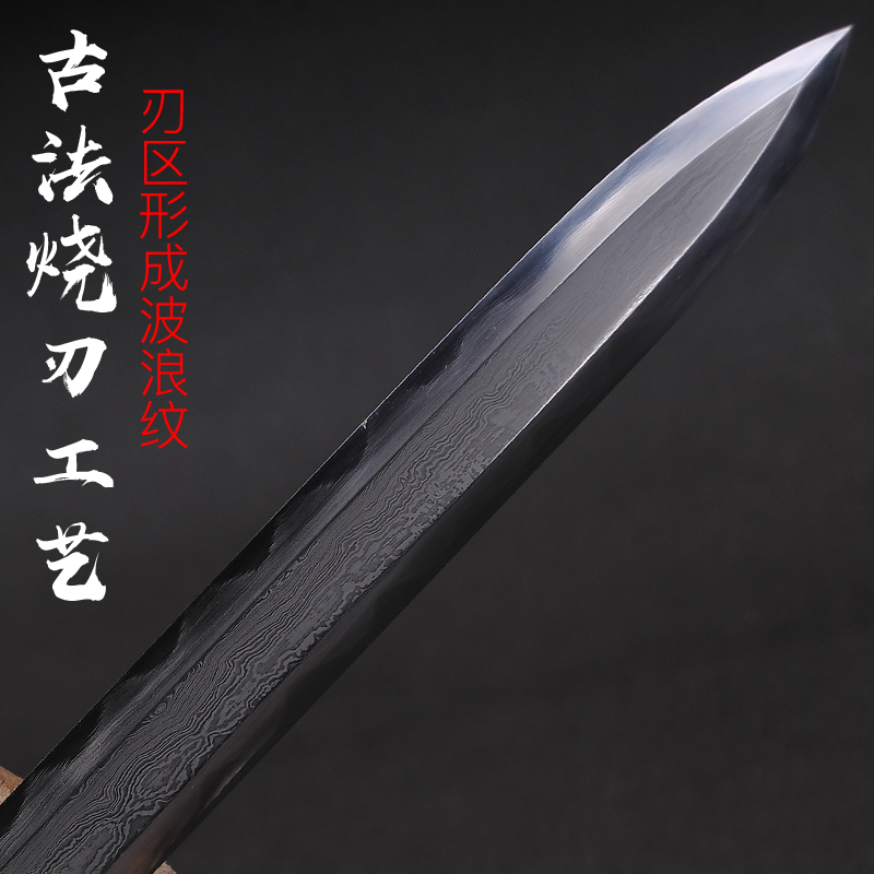 workmen longquan sword hand one long tang sword tang dao feather grain cold steel sword is not edged usually