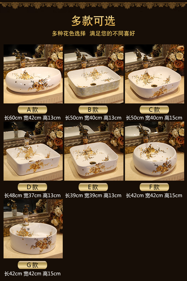 Basin fangyuan form European art ceramics on the Basin that wash a face to wash your hands toilet lavatory sink contracted household