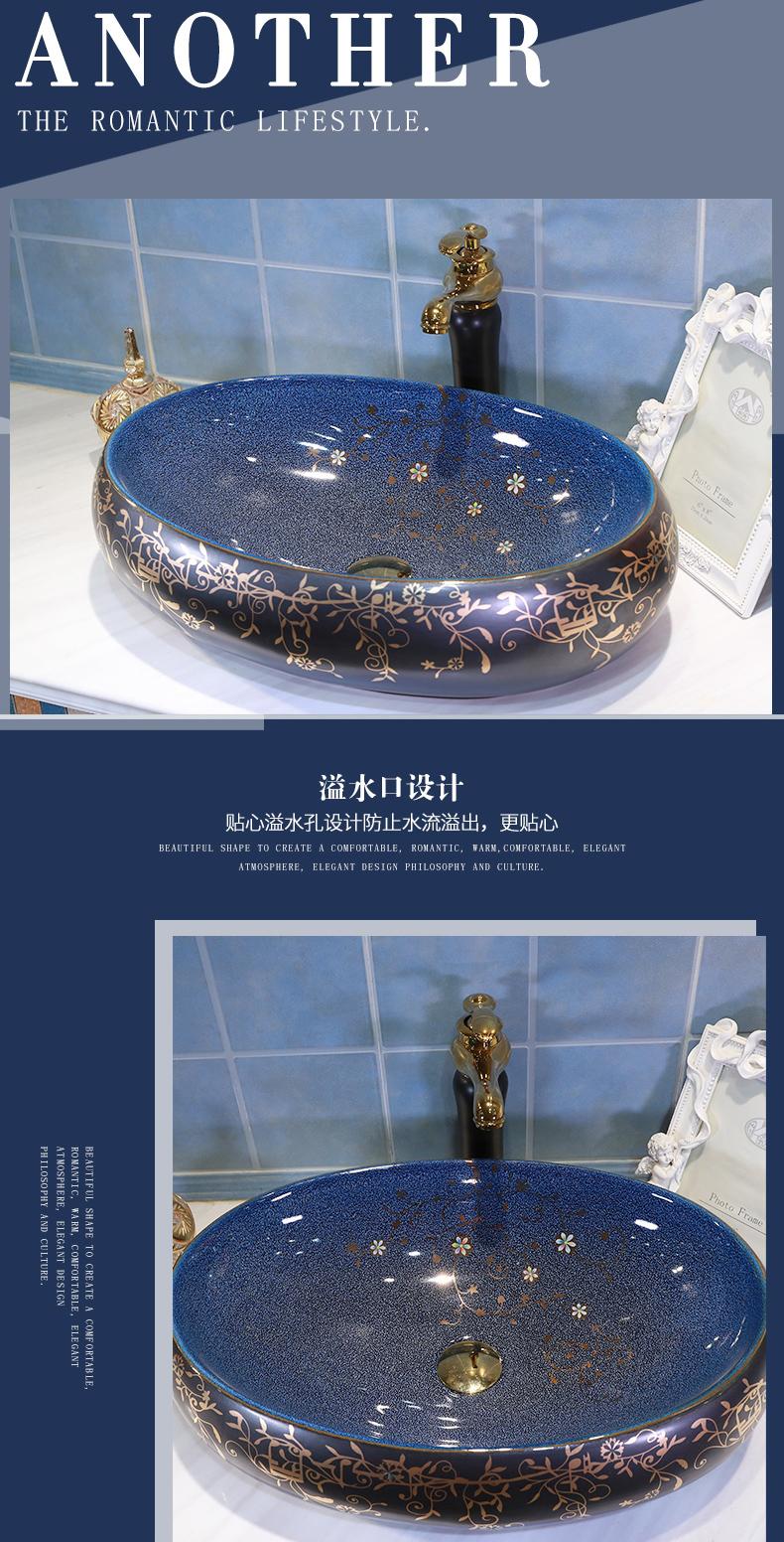 Ceramic art stage basin oval Europe type restoring ancient ways the sink basin sink toilet lavatory basin