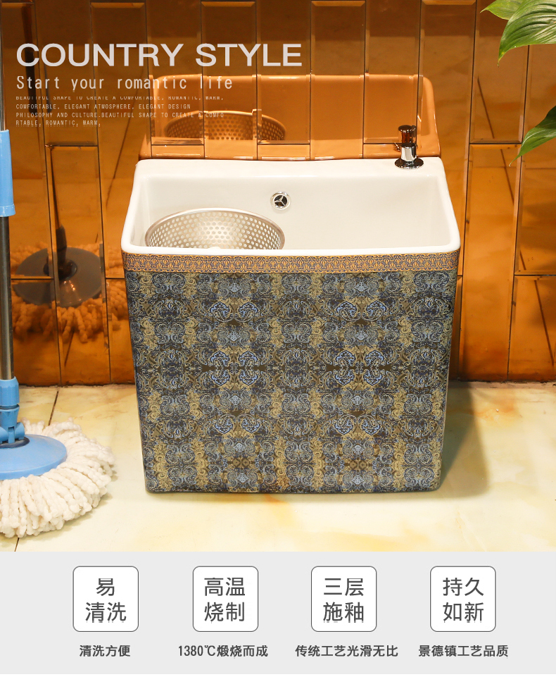 Drive ceramic mop pool cleaning mop pool balcony towing basin slot household size small floor toilet
