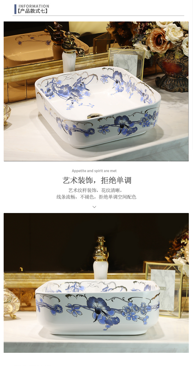 North European art stage basin sink toilet wash basin basin of Chinese style household, blue and white porcelain wash basin