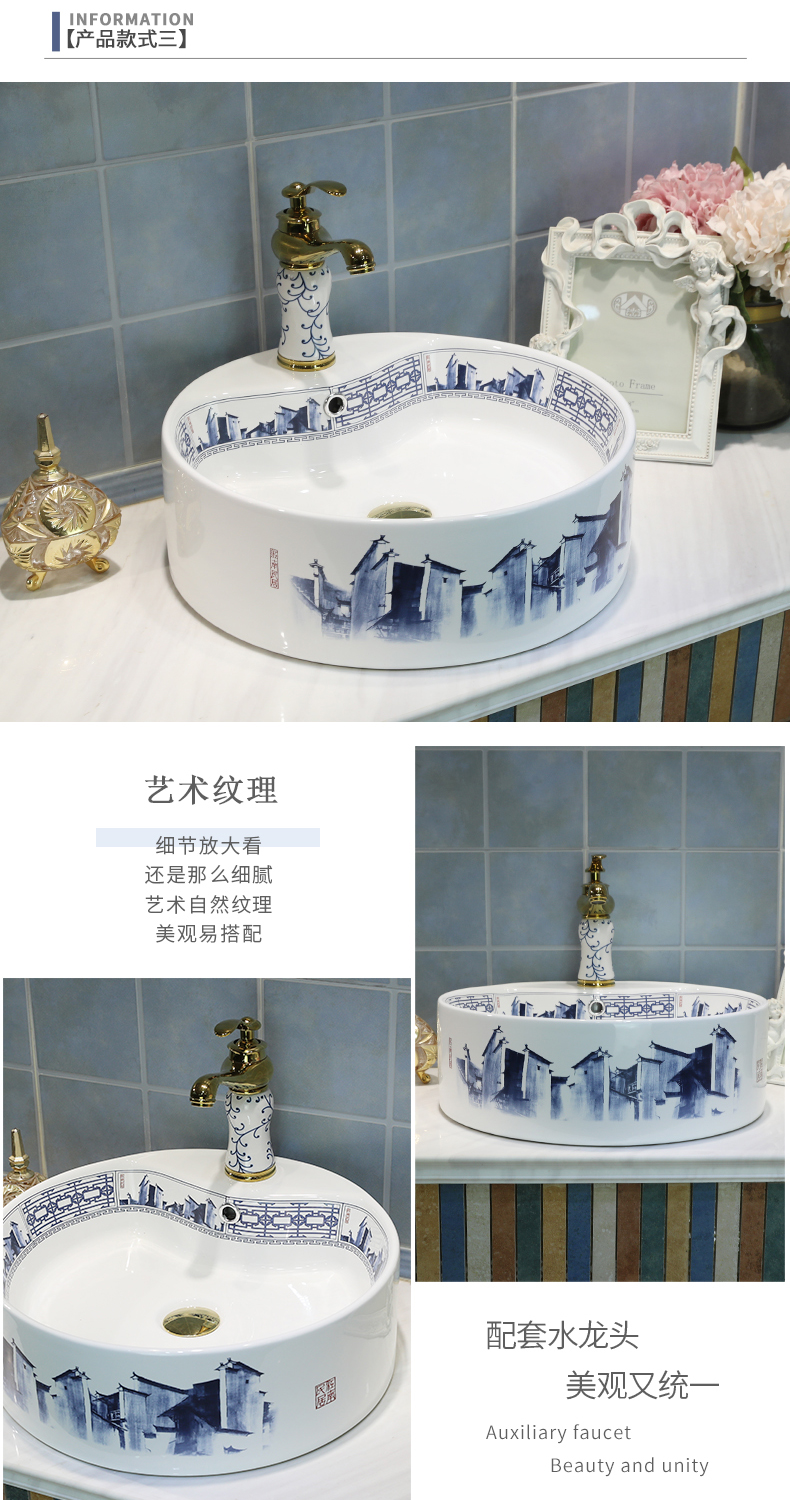 Wash basin on its Chinese blue and white porcelain ceramic toilet creative round the sink household art basin trumpet