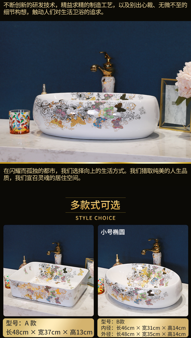 Household stage basin butterfly garden lavatory fangyuan pan European ceramic balcony toilet wash basin to wash your hands