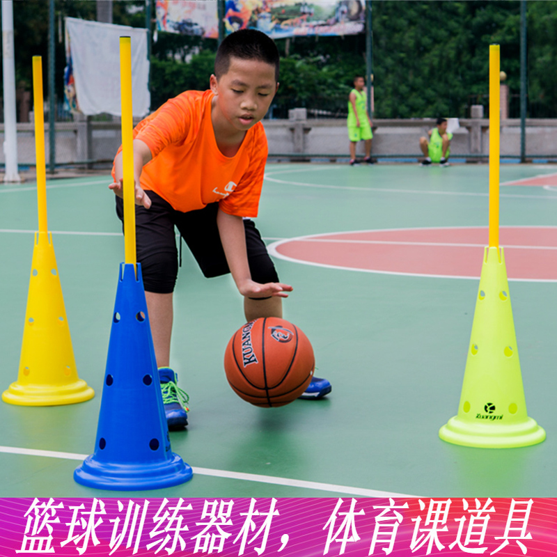 d9ea2c74210 Mad fan flag barrel basketball training equipment control dribbling around  the rod obstacle cone barrel sports training aids