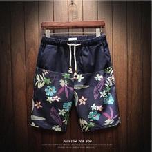 夏季休闲男青年宽松五分沙滩裤