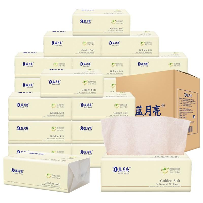 蓝月亮卫生纸纸巾抽纸家用实惠装整箱本色面纸巾餐巾纸家庭装32包