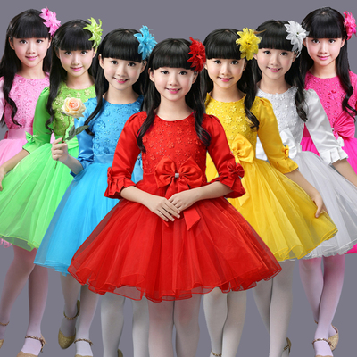 Children's Performance Dress Girl Princess Skirt Pengpeng Dance Primary School Students Chorus Kindergarten Recitation Performance Clothing