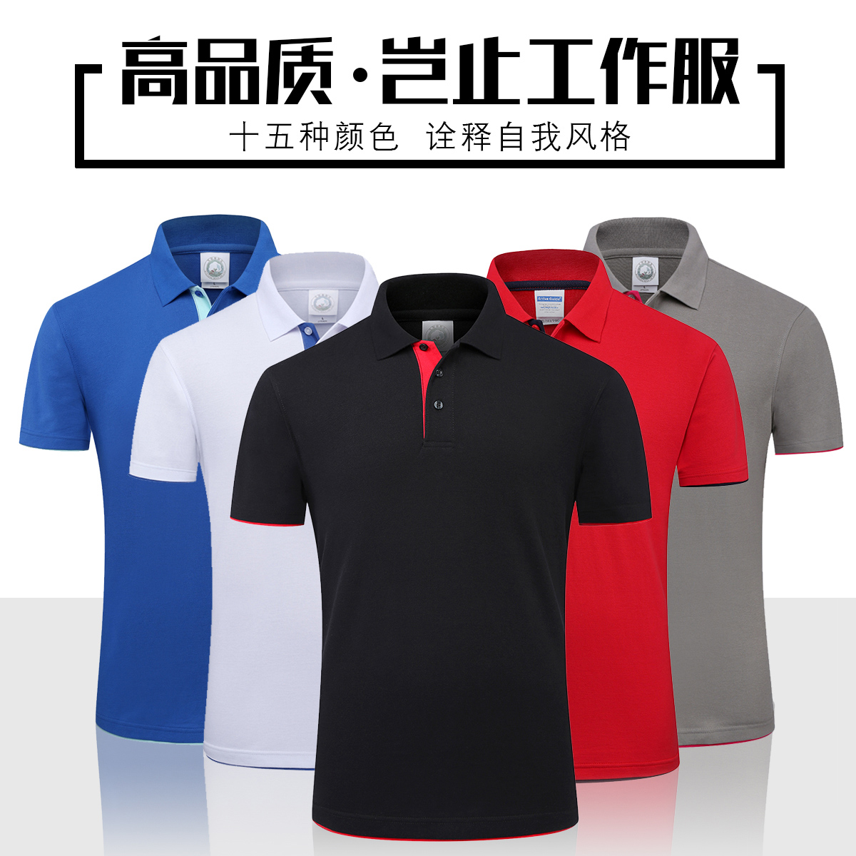 Custom Polo Work Shirts - Prism Contractors & Engineers