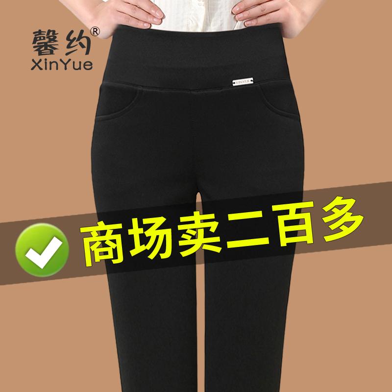Autumn and winter plus velvet leggings women wear warm black trousers fat mm large size pants high waist stretch pencil pants
