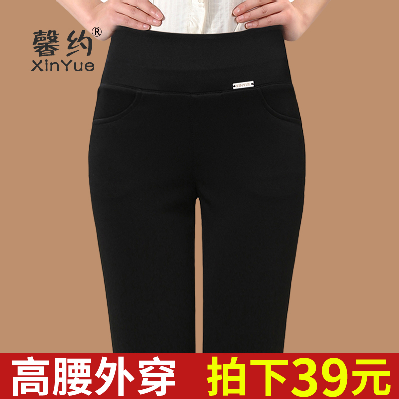 Spring and autumn wear leggings female thin section high waist pencil pants was thin mm large size pants black elastic feet pants