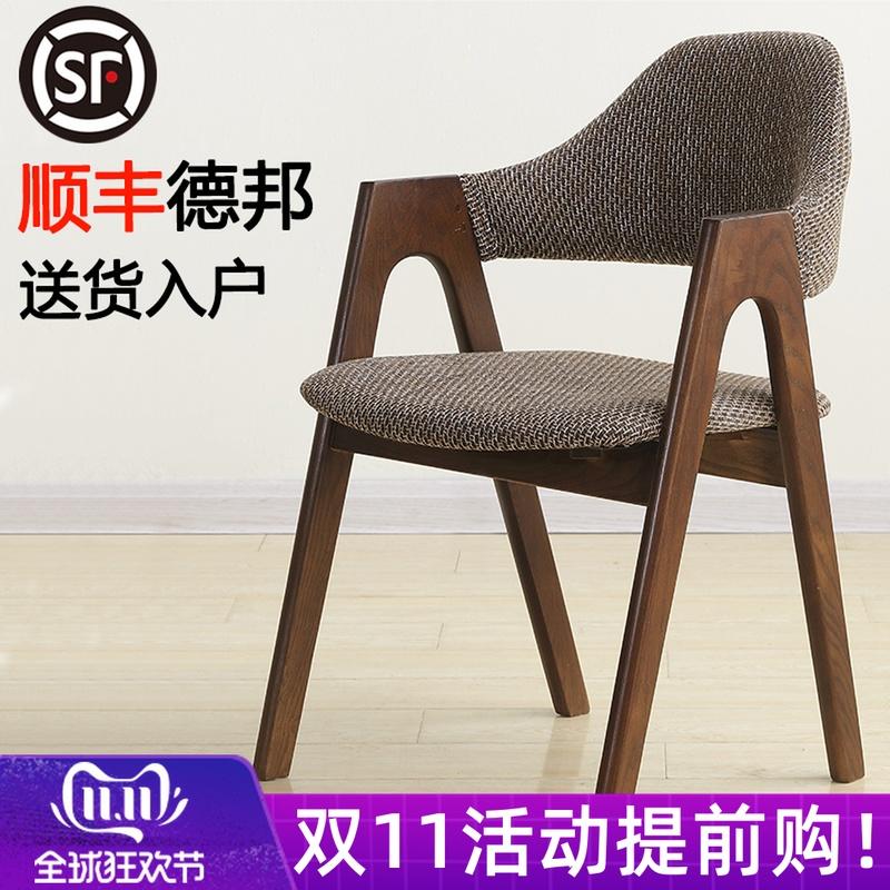 实木休闲办工电脑椅 北欧布艺椅家用单人水曲柳靠背椅子 咖啡餐椅