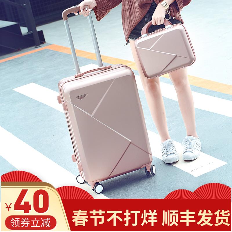 Корейская  версия Камера женская универсальная колесная сетка красный Xiaoqing новый Дорожная тележка, 24-дюймовый пароль, кожаный ящик, материнская коробка
