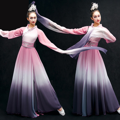 Chinese Folk Dance Costumes Watersleeve Dance Costume Female Classical Dance Costume Chinese Style Wei Dance Costume for Adults