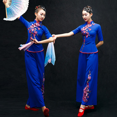Chinese Folk Dance Costumes Yangko costume performance costume Classical Dance Costume Female Fan Square dance suit for adults