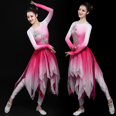 Chinese Folk Dance Costumes Classical Dance Costume Modern Dance Costume Umbrella Dance Fan Dance Fairy Adult
