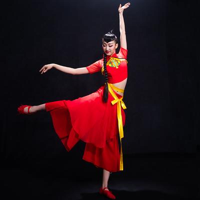 Chinese Folk Dance Costumes Classical Dance Costume National Fan Umbrella Dance Modern Dance Costume Fairy Adult Female