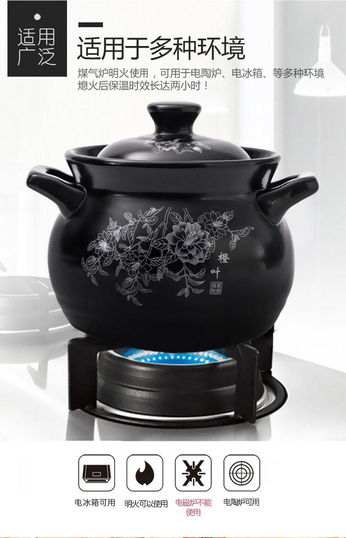 Orange leaf casserole stew ceramic flame small casserole soup cooking porridge health high - temperature heat - resistant simmering gas household
